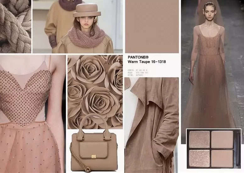 Цвет тауп в одежде: оттенки и сочетания