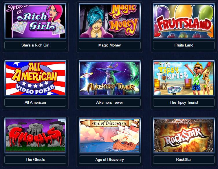VulkanStavkaOnline – интернет казино онлайн