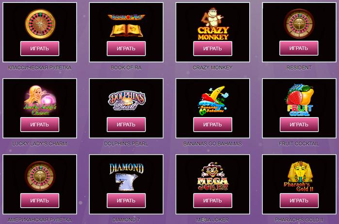 Как играть в казино Вулкан онлайн